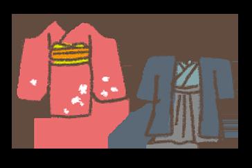 〈衣装〉和装1着