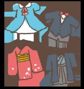 〈衣装〉和装+洋装